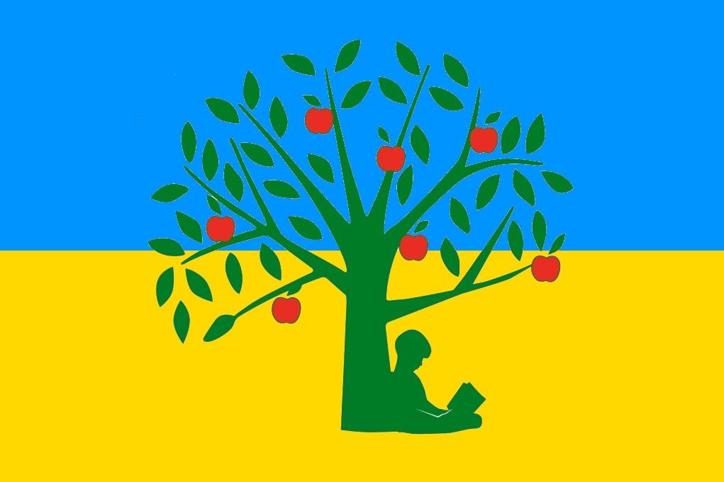 Прапор школи Пологи Візитка