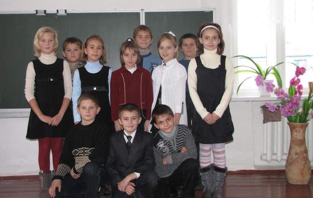4 клас 9 клас
