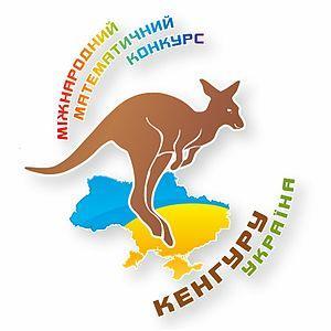 Kangaroo uk Результативність 2012 2013 н. р.