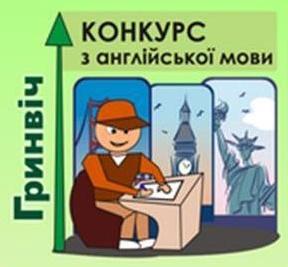 grinvich2 Результативність 2012 2013 н. р.