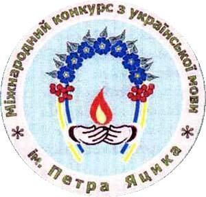 iyachik Результативність 2012 2013 н. р.