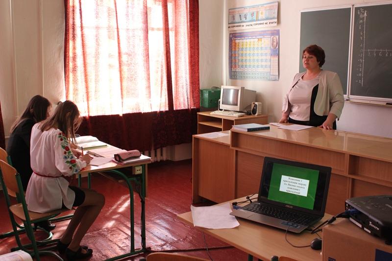 3 Семінар практикум для вчителів фізики