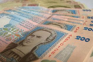 Hryvny Українська гривня   найкрасивіша валюта світу