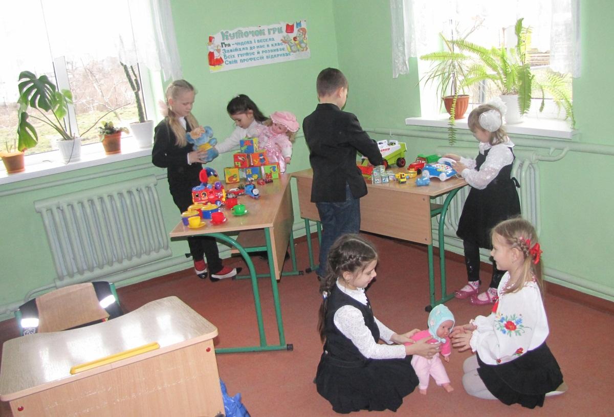 1 клас Пологи Ігрова зона Фото першого класу