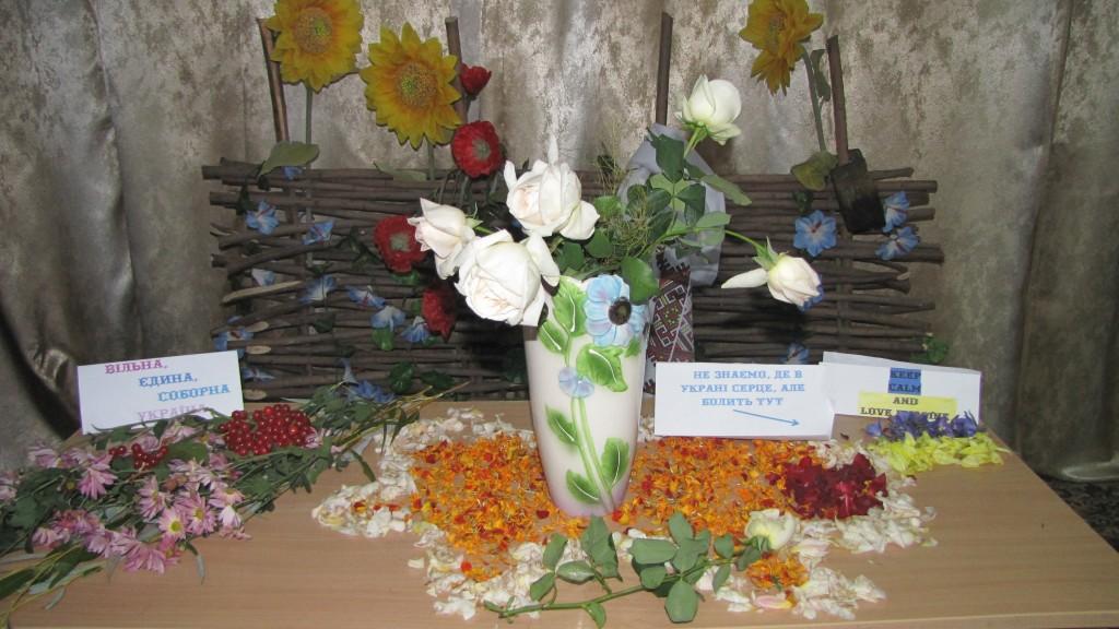 IMG 4456 1024x576 Свято квітів