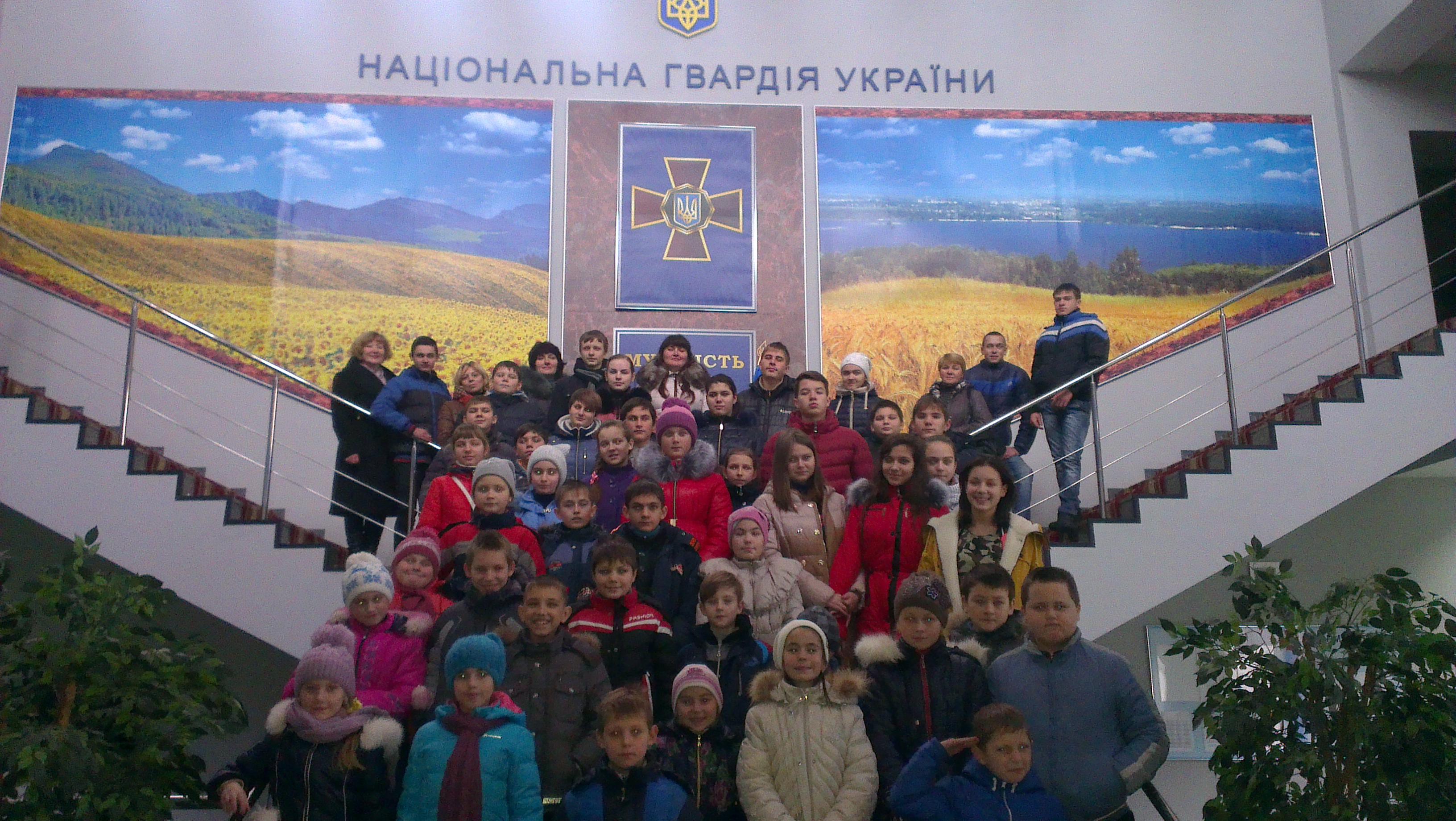 IMAG1381 Відвідування музею Національної гвардії України