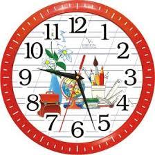 Годинник Режим роботи закладу