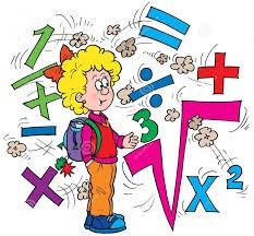 без проблем e1491854412862 Математика без проблем