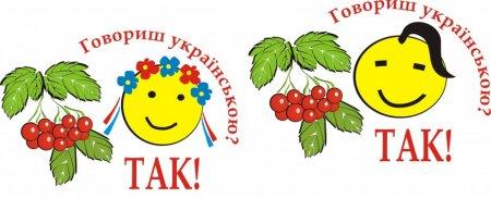 113 Українська мова без проблем