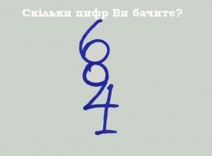 e1480708566526 300x222 Скільки цифр?