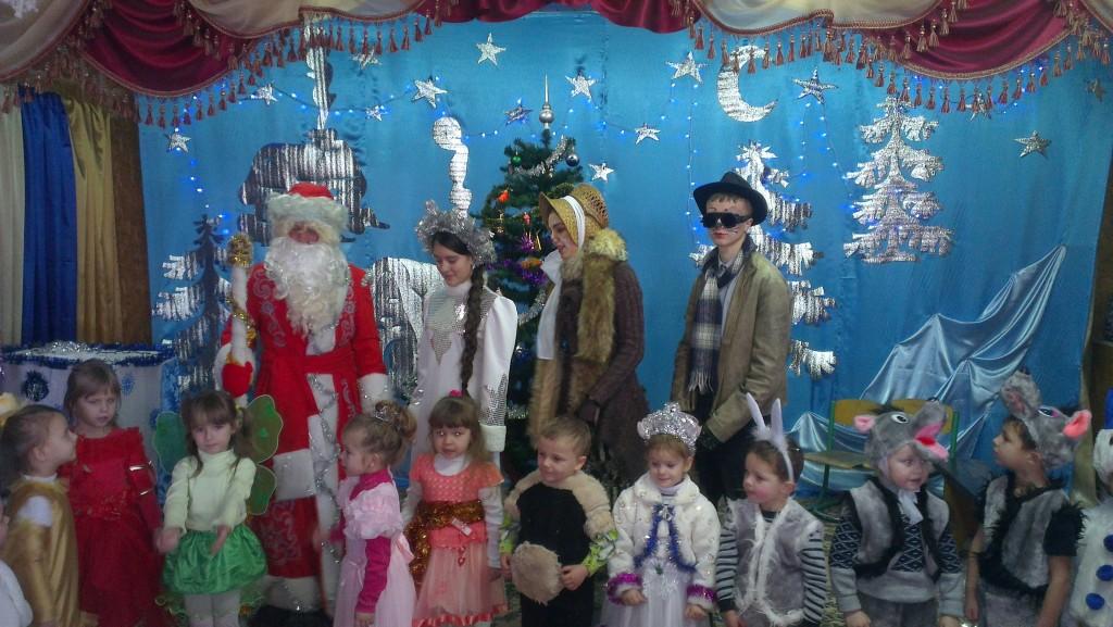 IMAG1858 1024x577 Новорічне свято найменших вихованців НВК