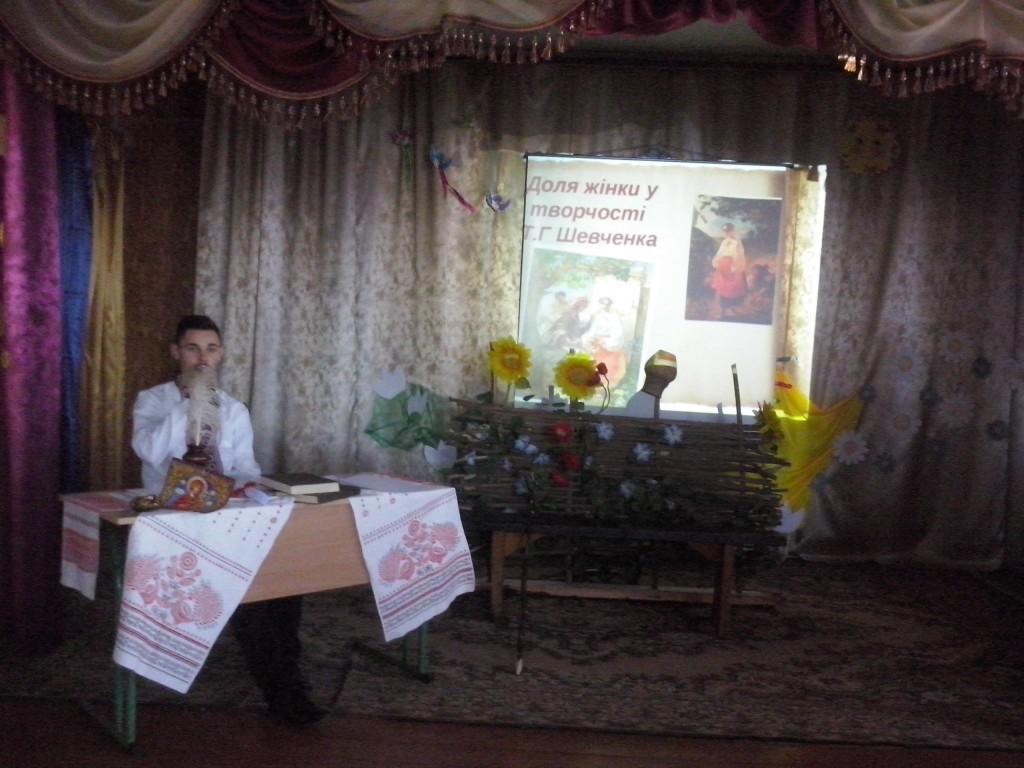 CAM03560 1024x768 Літературно–музична композиція «Жіноча доля у творчості Т.Г. Шевченка»