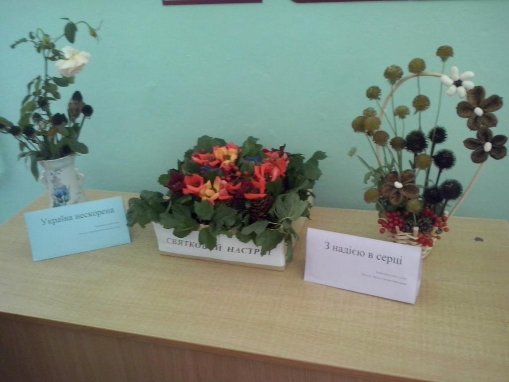 CAM041261 1024x768 Свято квітів 22.09.2017