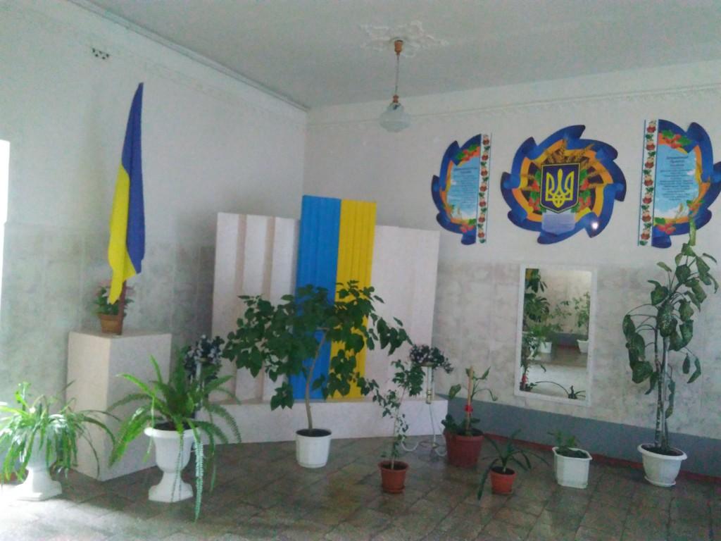 IMG 20170925 153646 1024x768 Щорічний конкурс озеленення школи