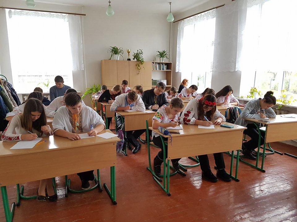 Учасники заходу в процесі написання радіодиктанту ХVІІ Всеукраїнський радіодиктант національної єдності