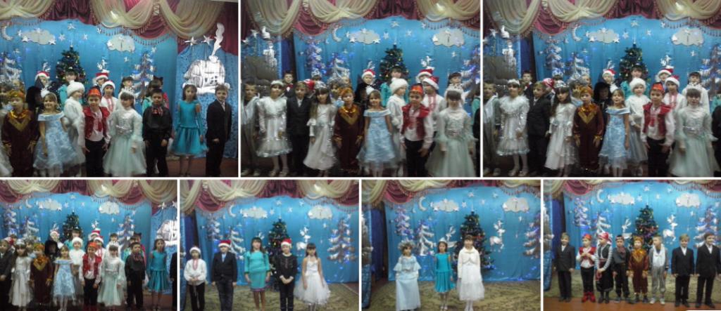 свята в початковій школі e1514638445491 1024x443 Новорічні свята 2017