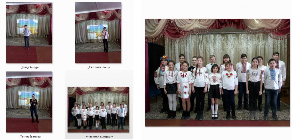 e1550948746403 1024x494 Міжнародний день рідної мови у Пологівському НВК